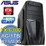 華碩970平台【伏魔英靈】AMD FX六核 R7370-2G獨顯 1TB燒錄電腦