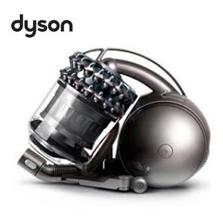 Dyson DC52 turbinehead  圓筒式吸塵器 (銀紅)