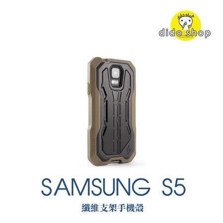 Samsung GALAXY S5 Love mei 手機保護殼 纖維支架手機殼 三星 YC020