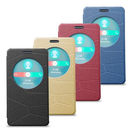 T41金沙圓開窗 ASUS Zenfone 2(5.5吋)手機皮套(加贈螢幕貼)