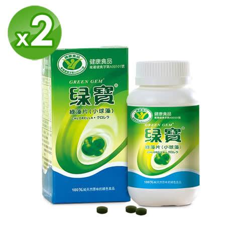 瀨上剛代言★【綠寶】綠藻片-小球藻(900粒)- 大罐裝 * 2