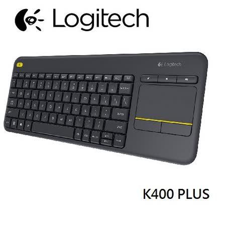 羅技K400 PLUS無線觸控鍵盤