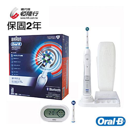 【德國百靈Oral-B】全新升級3D藍芽電動牙刷PRO5000-送Oral-B牙膏+牙線