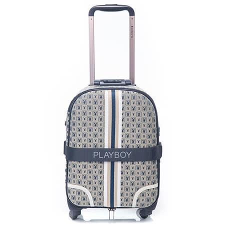 PLAYBOY- C-Gift 系列 18吋旅行箱-藍色