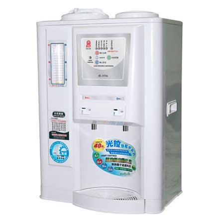 『JINKON 』 ☆ 晶工牌10.5公升省電奇機光控溫熱全自動開飲機 JD-3706