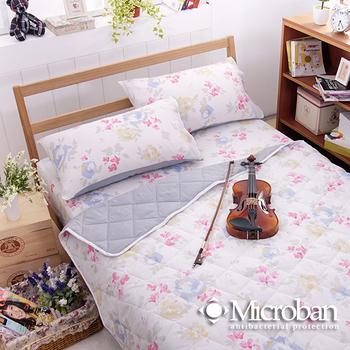 【Microban-清雅紛舞】台灣製雙人四件式抗菌涼被床包組