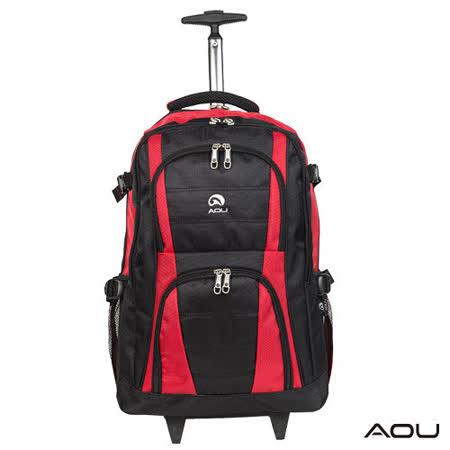 【AOU微笑旅行】休閒型-拉桿後背包 電腦包(紅色104-002)