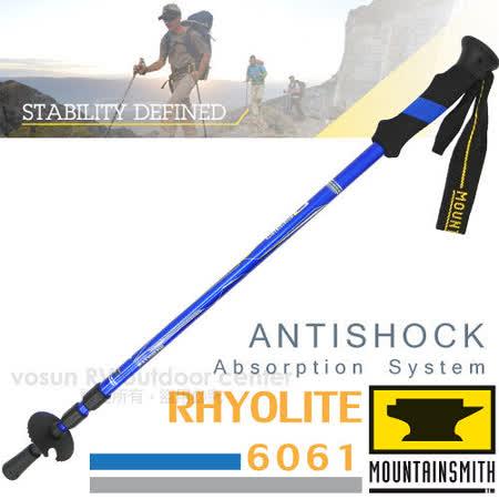 【美國 MountainSmith】Rhyolite 6061 鋁合金三節直把登山杖(僅570g).Antishock防震系統可開關/鎢碳鋼杖尖/ 藍_D4960004