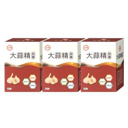 【台糖】大蒜精(3盒/組)
