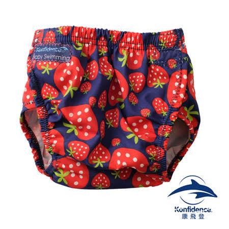 Konfidence 康飛登 AquaNappy嬰兒游泳尿布褲 -  草莓