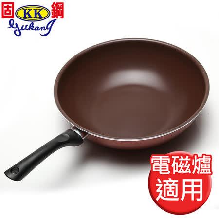 【勸敗】gohappy線上購物【固鋼】褐牙陶瓷不沾深炒鍋32cm(三件式)去哪買sogo 會員