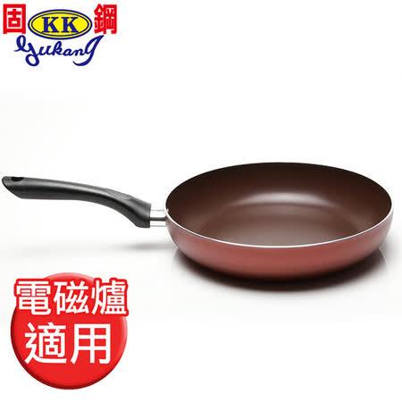 【私心大推】gohappy快樂購【固鋼】褐牙陶瓷不沾平煎鍋26cm評價好嗎远 百