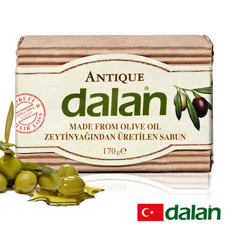 【土耳其dalan】頂級橄欖油潔膚傳統手工皂170g