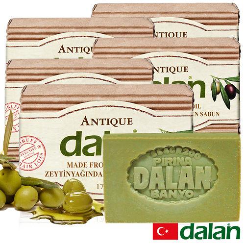 【土耳其dalan】頂級橄欖油潔膚傳統手工皂5入下殺組