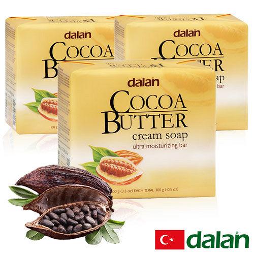 【土耳其dalan】可可脂乳霜皂三組 共9顆超值組
