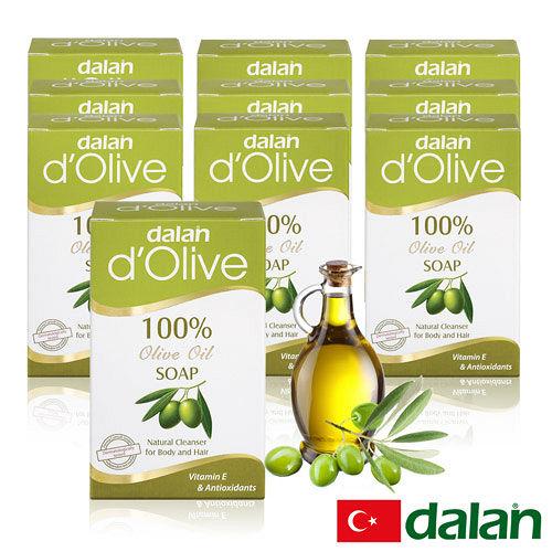 【土耳其dalan】頂級橄欖手工滋養皂25gX10 旅行組