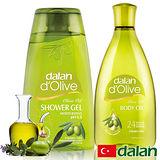 【土耳其dalan】頂級橄欖油pH5.5沐浴露250ml+頂級橄欖亮肌護膚油250ml