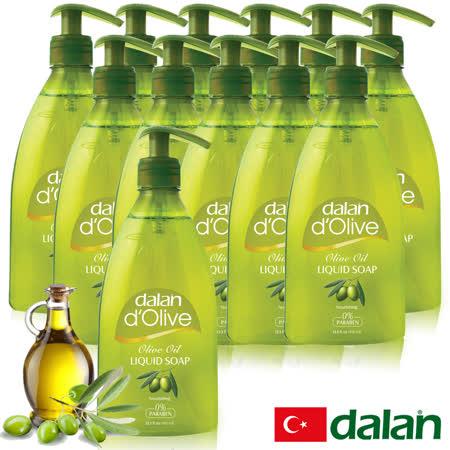 【土耳其dalan】頂級橄欖油液體香皂12入