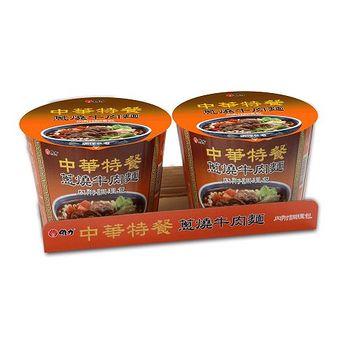 維力中華特餐蔥燒牛肉桶麵145g*2