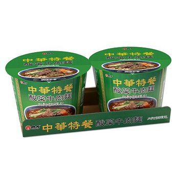 維力中華特餐酸菜牛肉桶麵140g*2