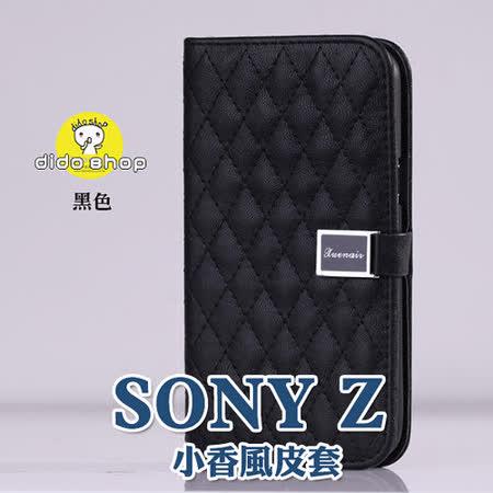 SONY Xperia Z 掀蓋式小香風手機皮套 手機殼 矽膠殼 XN018