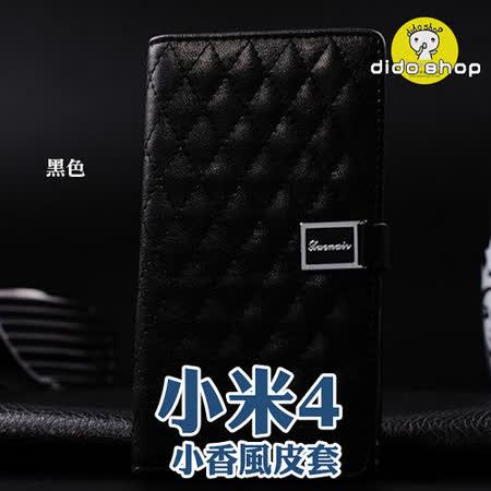 小米手機 4代 掀蓋式小香風手機皮套 手機殼 矽膠殼 XN019
