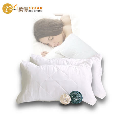 【柔得寢飾】ZEN 台灣精製防污漬防撥水優質枕頭保潔墊 ZM901(1對)