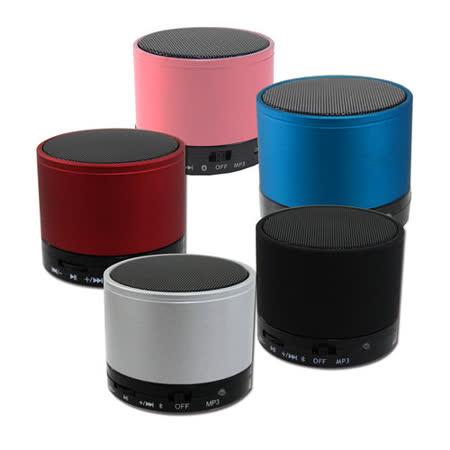 藍牙圓舞曲 免持通話 插卡式 無線播放器藍芽喇叭音箱(可自拍功能加強版)