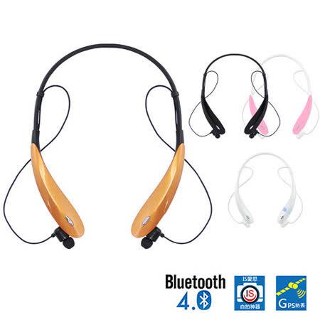 二入優惠組 IS Dance運動耳機 CSR晶片 藍牙4.0(支援自拍功能)