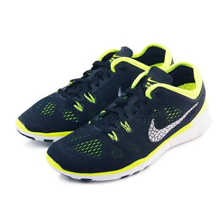 (女)NIKE W NIKE FREE 5.0 TR FIT 5 BRTHE 訓練鞋 黑/螢光黃-718932005