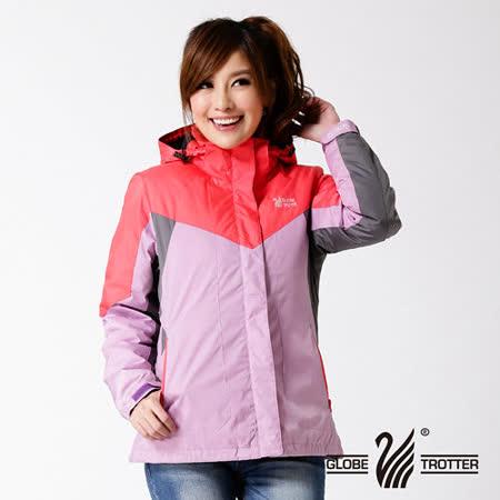 【遊遍天下】Globetex女款JIS90%羽絨防水透濕時尚撞色羽絨外套A060紫