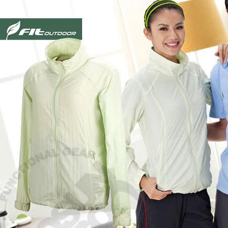 【FIT】女新款 吸排抗UV 防曬外套_綠色 DS2309 B