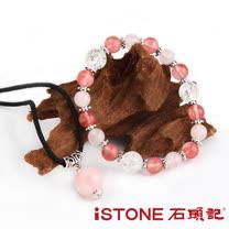 石頭記 浪漫物語草莓粉晶套組