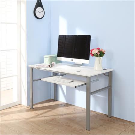 BuyJM低甲醛仿馬鞍皮120公分單鍵盤穩重型電腦桌