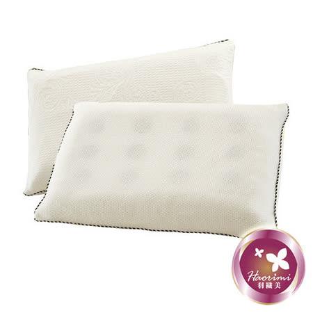 【羽織美】台灣製造 天絲乳膠獨立筒枕1入