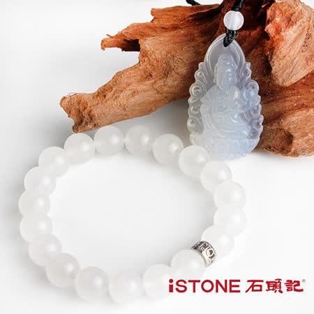 石頭記 白玉髓八大守護神套組(八款任選)