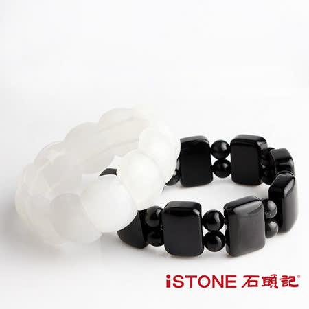 石頭記  個性黑白手牌情人套組
