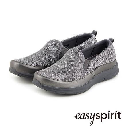 【開箱心得分享】gohappy快樂購Easy Spirit--素色金蔥slip on舒適包鞋-太空灰哪裡買台灣 百貨 公司