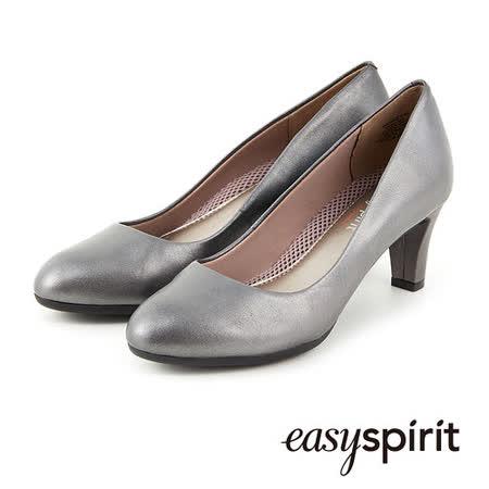 Easy Spirit--素雅簡約珠光羊皮中跟鞋--灰色