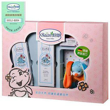 Baan貝恩 保濕系列-嬰兒護膚禮盒 四件組