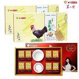 華陀扶元堂 古傳滴雞精2盒(10瓶/盒) -贈 古傳滴雞精禮盒1盒(8瓶/盒)