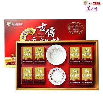 華陀扶元堂 古傳滴雞精限定禮盒版1盒 (8瓶/盒)