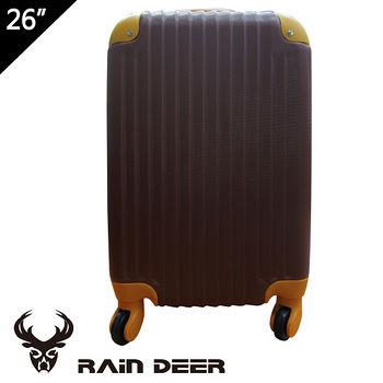MINI撞色行李箱-古銅色(26吋)