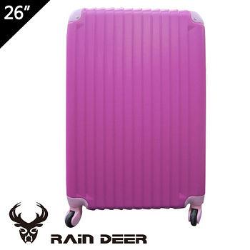MINI撞色行李箱-枚紅色(26吋)