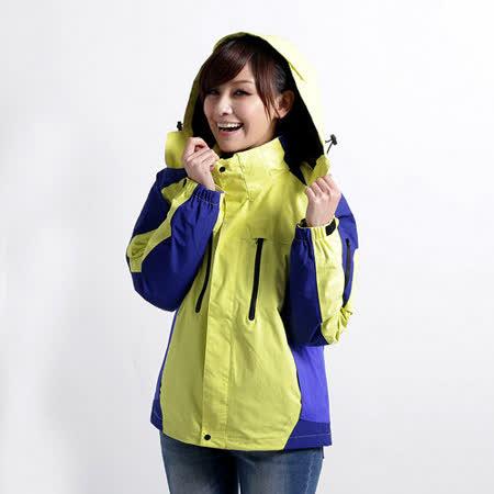 【遊遍天下】中性款GlobeTex防水防風透濕機能外套A016黃