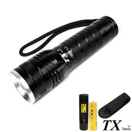 【特林TX】美國CREE NL2 LED鑽光變焦手電筒 (TM25-L2)