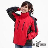 【遊遍天下】中性款GlobeTex防水防風透濕機能外套A016淺紅
