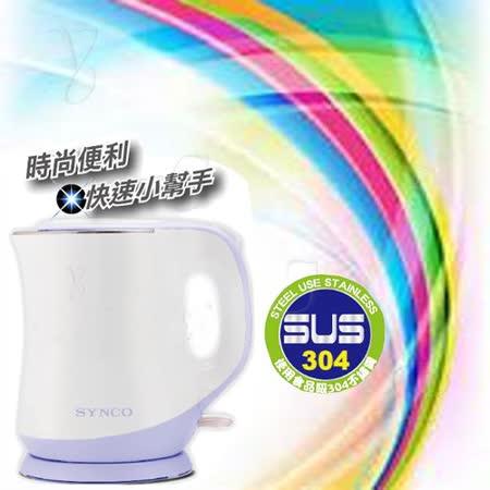 【新格】1.3L防燙快煮壺 SEK-1205A