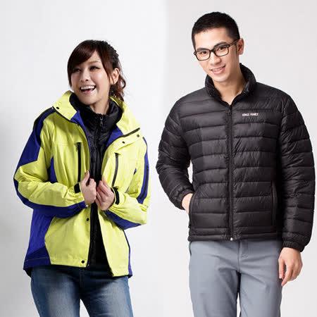 【遊遍天下】GlobeTex男女款兩件式防水防風透濕保暖機能外套A01617黃