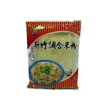 農耕牌 新竹調合米粉260g